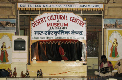 Desert Culture Centre and Museum