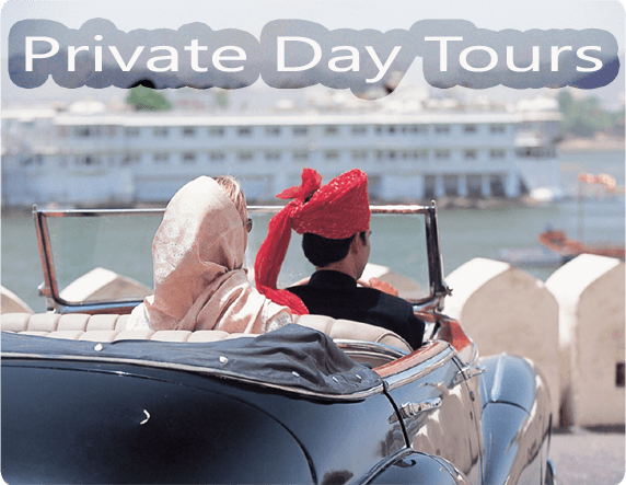 Private Day Tours